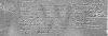 Haack/Heiraten/1852_Heiraten_HinrichFriederichDetlefHaack_CatharinaMargarethaElisabethTretau_Breitenfelde.PNG